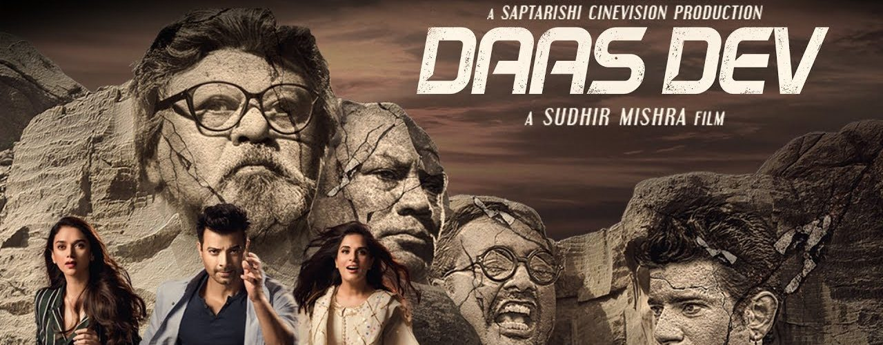 'Daasdev' extended look showcases his quest to madness