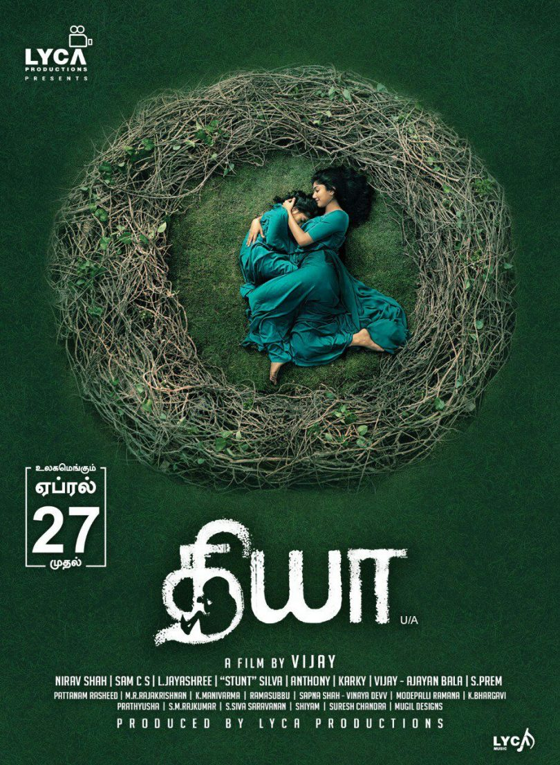 Kanam movie review: Embryo to horror and thriller yet atmospheric
