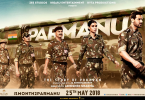 Parmanu: The story of Pokhran movie, John Abraham's movie get a poster and release date