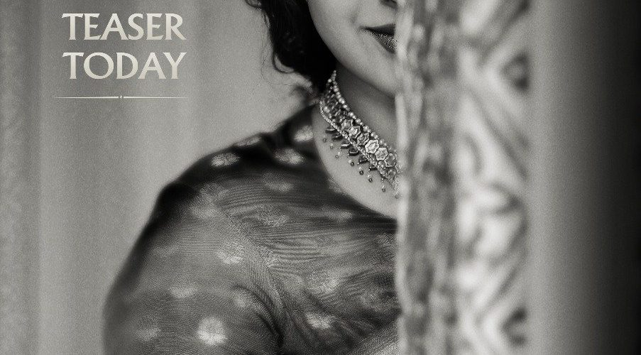 Mahanati new poster: Keerthy Suresh looks gorgeous in the Savitri biopic