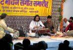 Sankat Mochan Music Festival 2018 : Check details