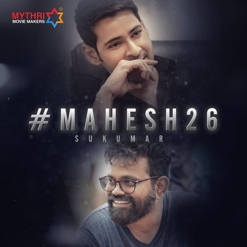Mahesh Babu 26 to be directed by Sukumar and release on this date