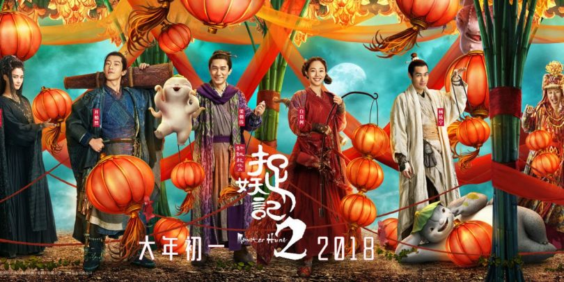 monster hunt 2 movie review a delightful carnival