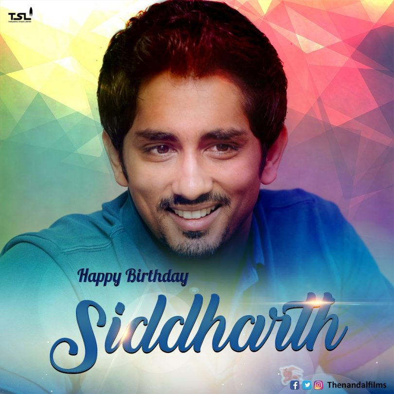 Kammara Sambhavam star Siddharth celebrates his 39th birthday