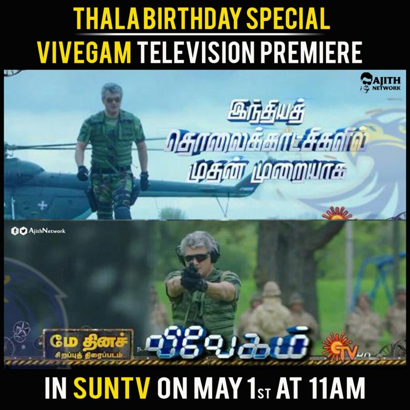 Vivegam starring Thala Ajith to have television premiere on this day