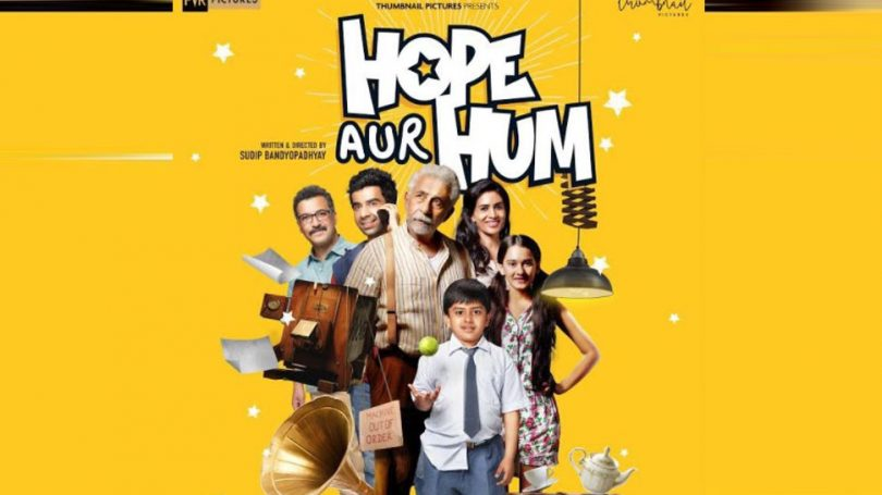Hope aur Hum movie review: A wonderful family drama with great performances