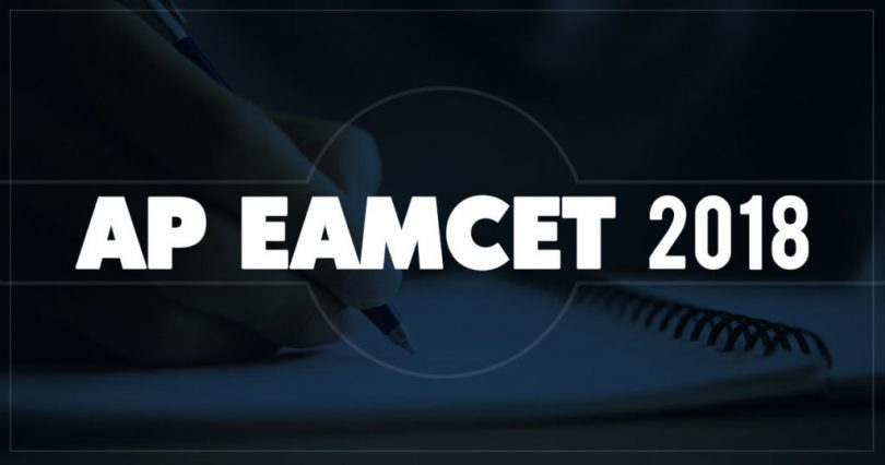 AP EAMCET 2018 results declared; check grades at sche