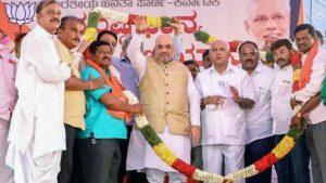BJP President Amit Shah rally in Karnataka