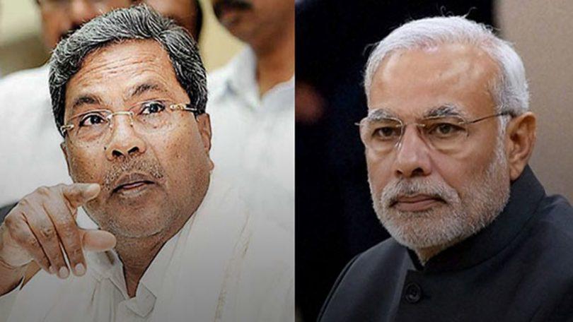 Karnataka polls will change party fortune: Rahul