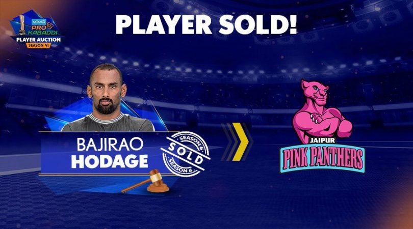 Pro Kabaddi League 6 Auction Highlights: Jaipur Panthers packed Bajirao Hodage's bag