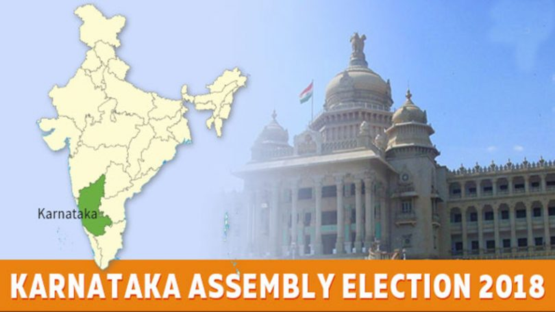 Karnataka election results 2018; Party wise Full list of winners in Karnataka assembly elections