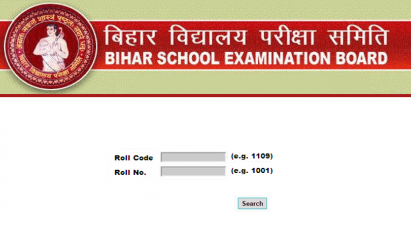 BSEB Bihar Board Class 10th Result to be declared today at biharboard.ac.in