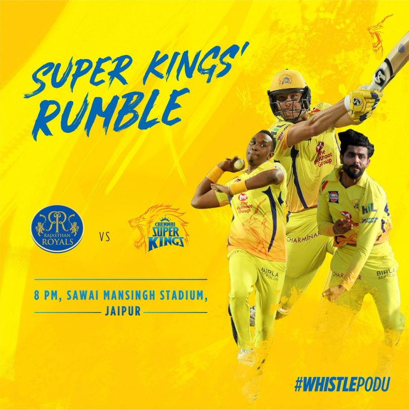 IPL 2018 RR vs CSK, Jaipur: Inconsistent Rajasthan Royals hosts Chennai Super Kings must win encounter