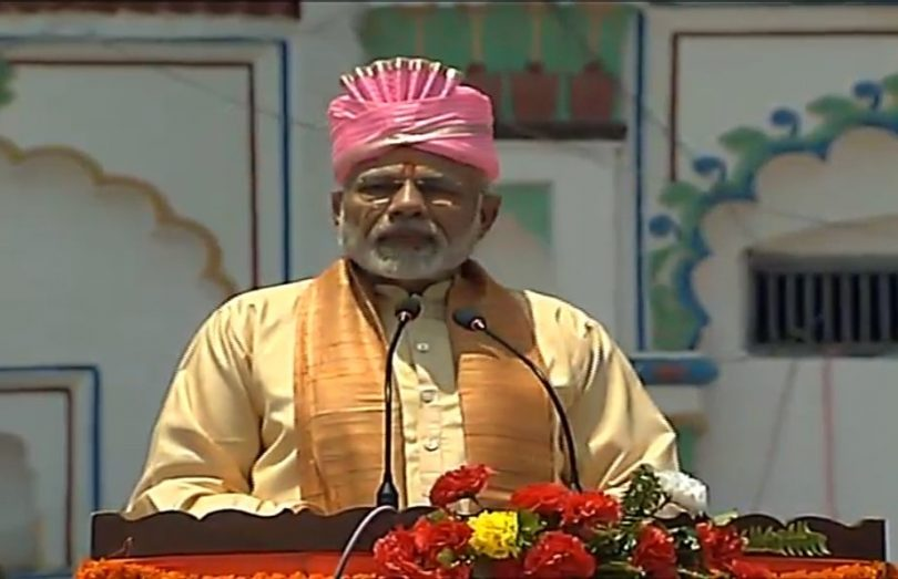 Narendra Modi in Nepal, calls for strengthening ties with the country