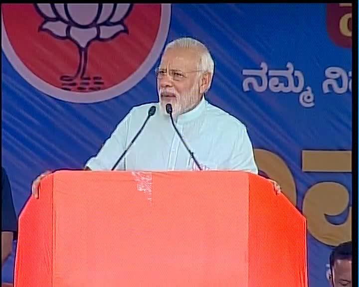 Narendra Modi in Mysuru, challenges Rahul Gandhi, calls him Naamdaar