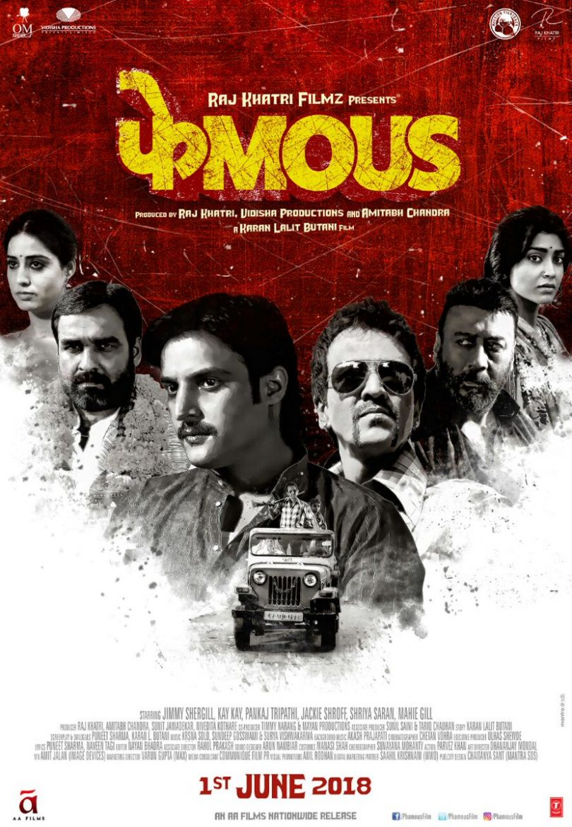 Phamous movie poster released, Jimmy Sheirgill is surrounded by a foes and friends