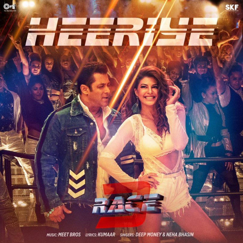 Race 3 movie song, Heeriye released: Salman Khan and Jacqueline Fernandez groove on the dance number