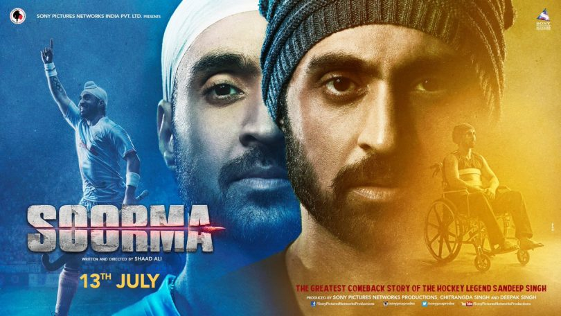 Diljit Dosanjh unveil's new poster for Soorma movie