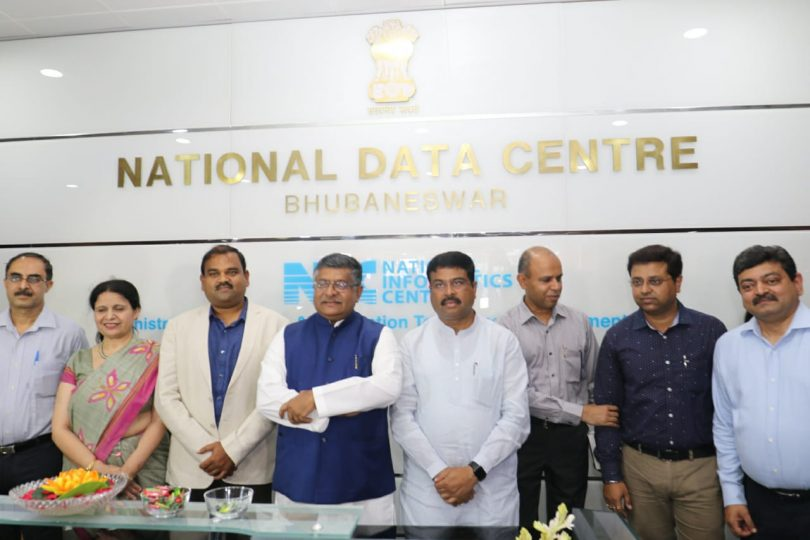 NIC inaugurates the fourth National Data Centre in Bhubaneswar