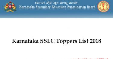 Karnataka SSLC Class 10th result 2018; Yashas MS-Sudarshan KS becomes joint topper