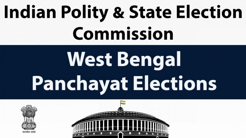 Supreme Court says, West Bengal Panchayat Elections will be held on May 14