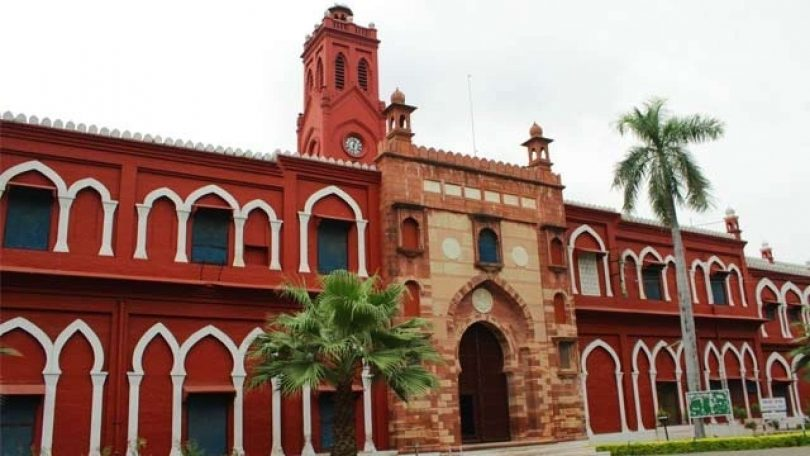 AMU Issue: Internet Services suspended in Aligarh, Section 144 imposed in Town