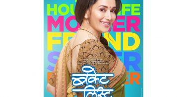 Harshvardhan Kapoor would go through intense transformation to portray Abhinav Bindra