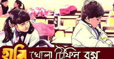 Raazi movie review: Alia Bhatt and this film are a milestone