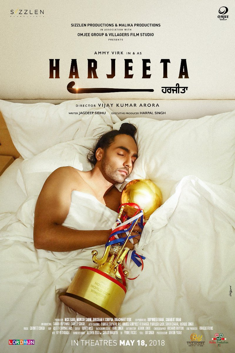 Harjeet movie review: Ammy Virk wears the athlete and the sports