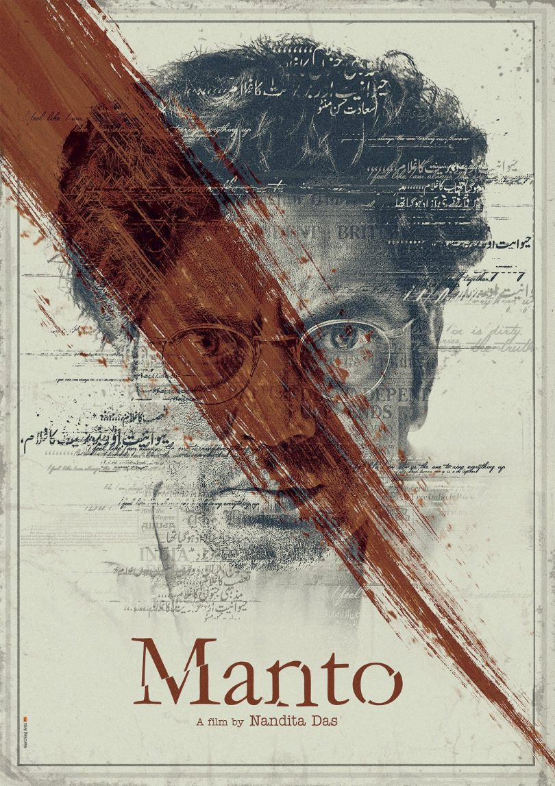 Nawazuddin Siddique starrer 'Manto' teaser is out and brutally astonishing