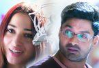 Naa Nuvve movie review: A nice romance movie with charming performances