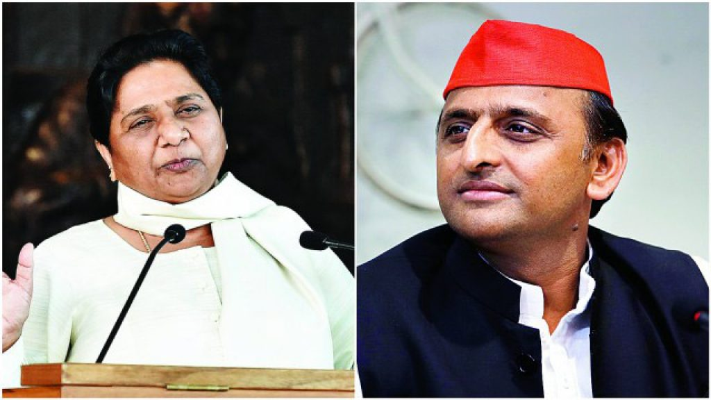 SP-BSP Alliance for the Gorakhpur-Phulpur Bypolls