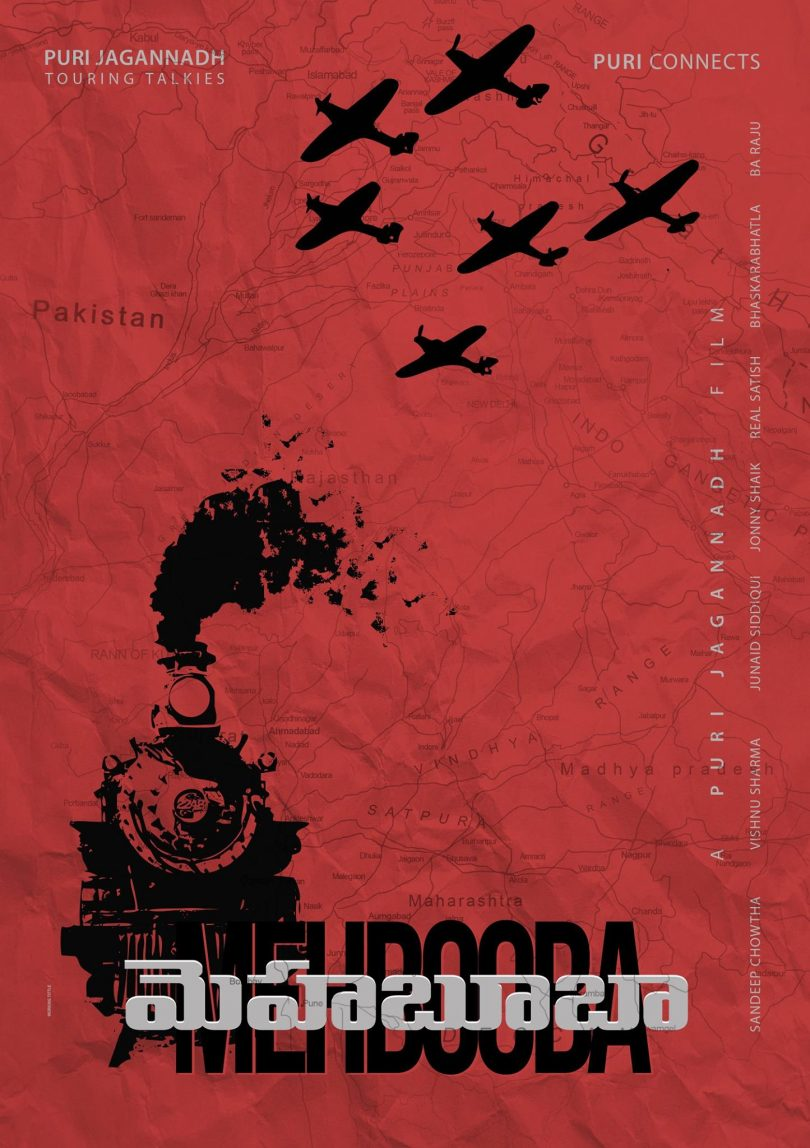 Mehbooba movie review: Should not have been made. Period.