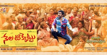 Nela Ticket movie review: Ravi Teja finds absolutely no similarity with any of his previous work!