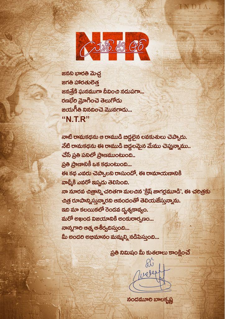 Krish to direct NTR biopic starring Nandamuri Balakrishna