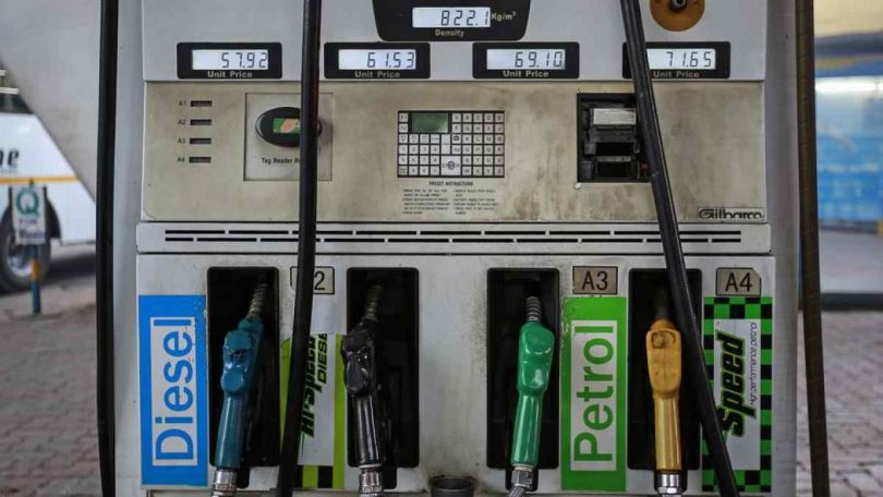 Petrol, Diesel Price hit fresh high, Rs 77.47 in New Delhi, Rs 85.29 in Mumbai