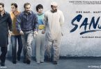 Ranbir Kapoor starrer 'Sanju' will be revealed on this date