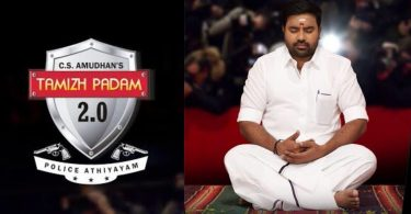 Thamizh Padam 2.0 movie review: Schizophrenia about this parody of a parody film is outlandish