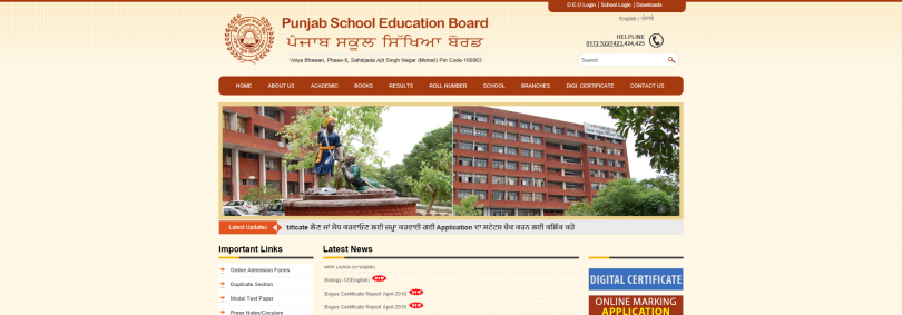 PSEB class 10th results for 2018 examination expected today, check pseb.ac.in for online results