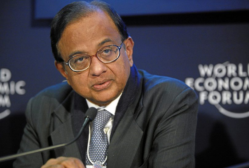 P Chidambaram conference on Indian Economy, says BJP responsible for low economy