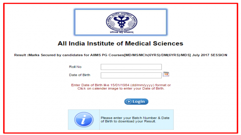 AIIMS MBBS Result 2018 likely to be announce at 6 PM at aiimsexams.org