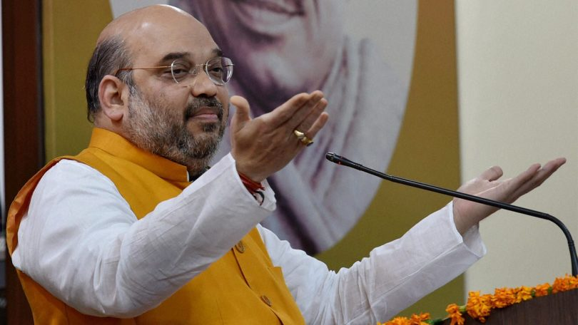 Congress divided the Country by using Vande Mataram: Amit Shah