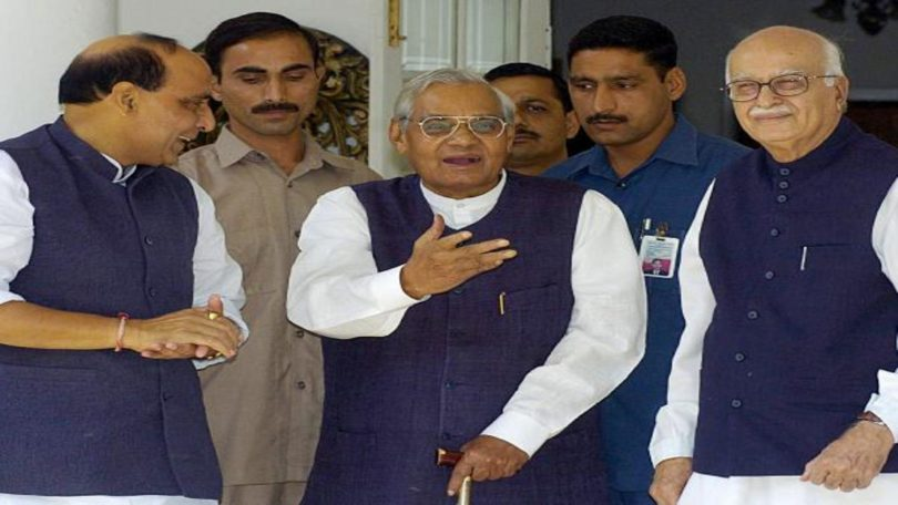 Former Prime Minister Atal Bihari Vajpayee condition is stable, says AIIMS