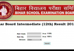 BSEB 10th Result to be declared on 26 June at biharboard.ac.in