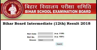 WBBSE 2018 10th Board Results are out on their official websites
