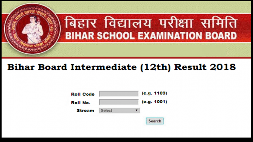 BSEB Bihar Board Class 12th Result to be declared today at 4:30 PM