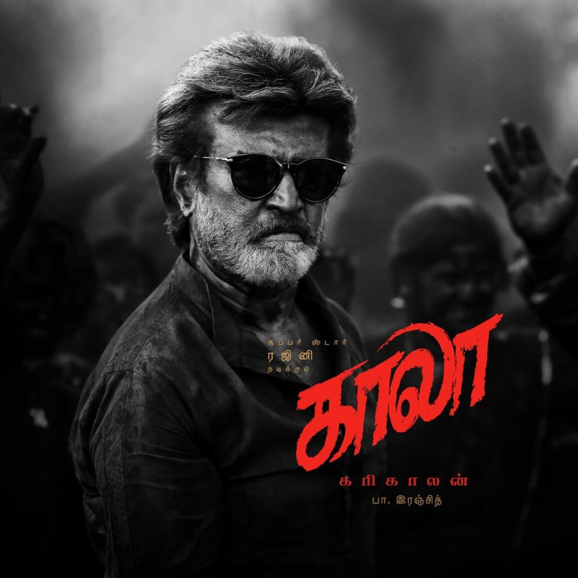Kaala's Box-office Prediction : With Rajini and Nana leading the front the movie could set the Box-Office on Fire