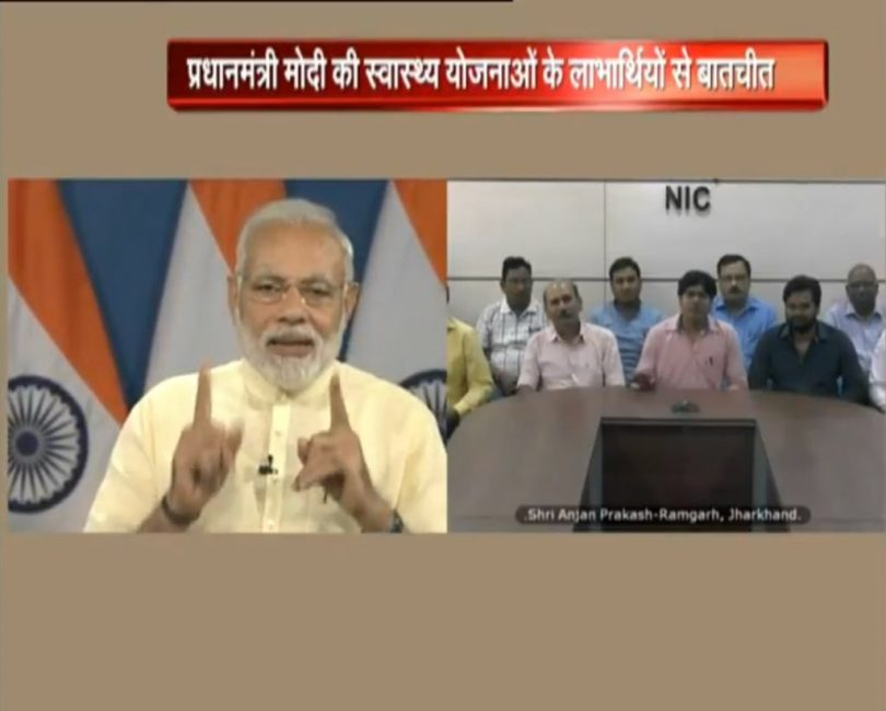 Narendra Modi on Healthcare, talks to the beneficiaries Pradhan Mantri Bhartiya Janaushadhi Pariyojna