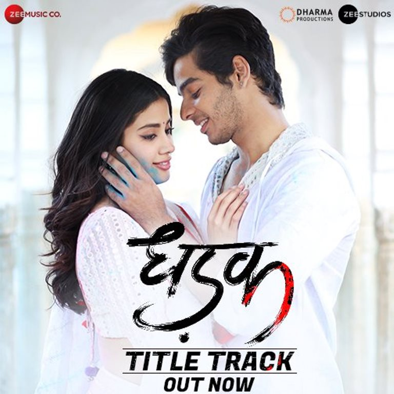 Dhadak's Title Track is out now: Feel the innocence of Love with Janhvi and Ishaan