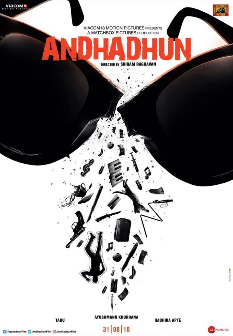 Andhadhun first poster released, Ayushmann Khurrana, Radhika Apte starrer to release on August 31 2018